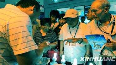 国际节能环保展 在京开幕
