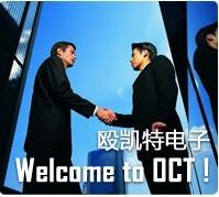 欧凯特电子: 振兴民族工业,成就国际品牌