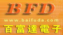 百富达:电子专业制造商