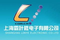 上海霖叶:用心质量保障·客户满意为先