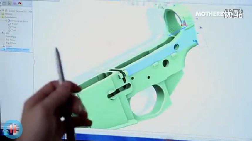 3D打印-枪支