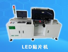 LED贴片机-深圳路远