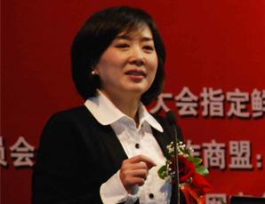 敦煌网CEO王树彤发表演讲