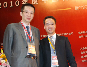 亿邦动力CEO郑敏(左)与易展CEO林伟合影