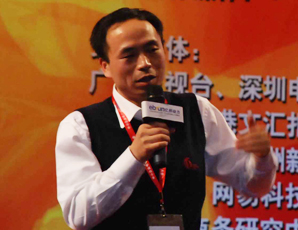 麥包包CEO葉海峰演講