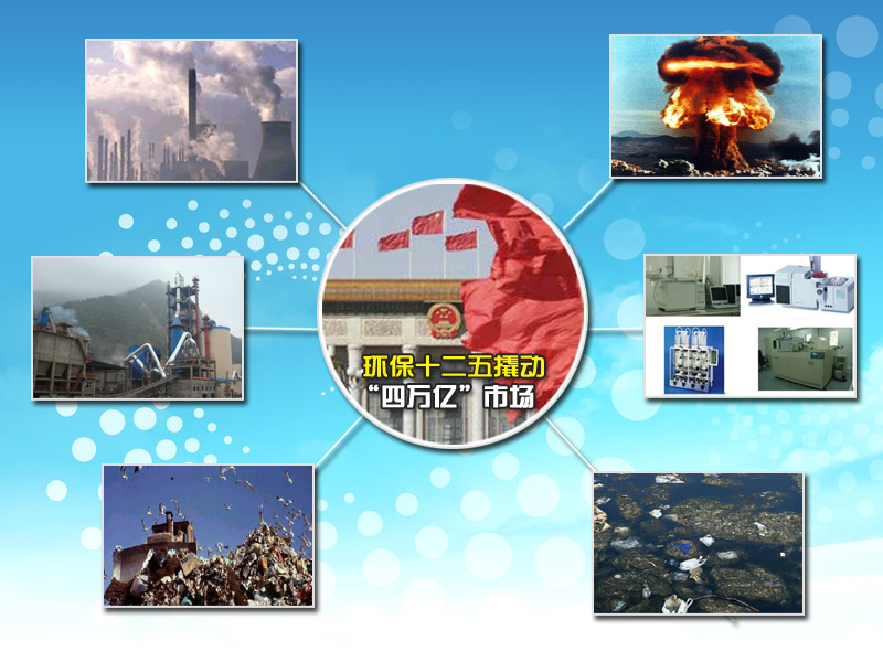 十二五规划纲要 中华人民共和国国民
