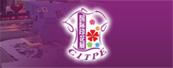 2010苏州(第五届)国际纺织品印花工业技术展览会