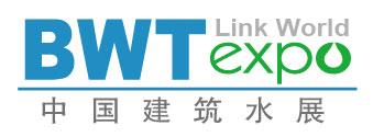 2013上海建筑给排水、水处理技术及设备展览会