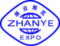 2011上海建筑给排水、水处理技术—及设备展览会