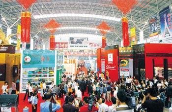 2011第十六届制药机械/药品包装(广州)展览会