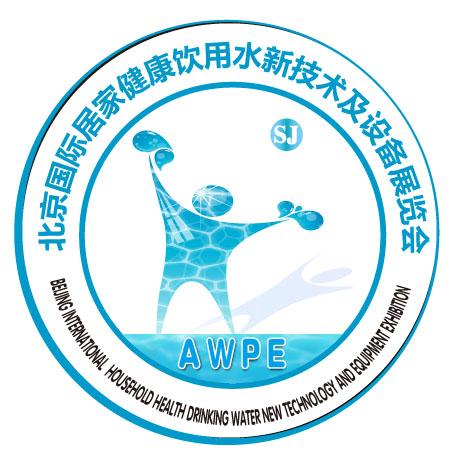 2015第18届中国国际康复护理及老年用品辅具(北京)博览会