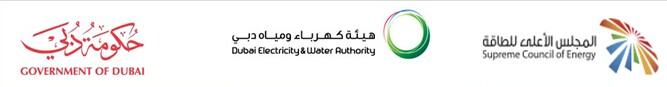 2015年迪拜水处理展(WETEX)