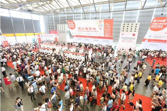 2015中国(武汉)日用百货商品交易会 简称:武汉百货会