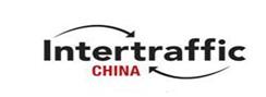 2016中国国际城市智能交通展览会