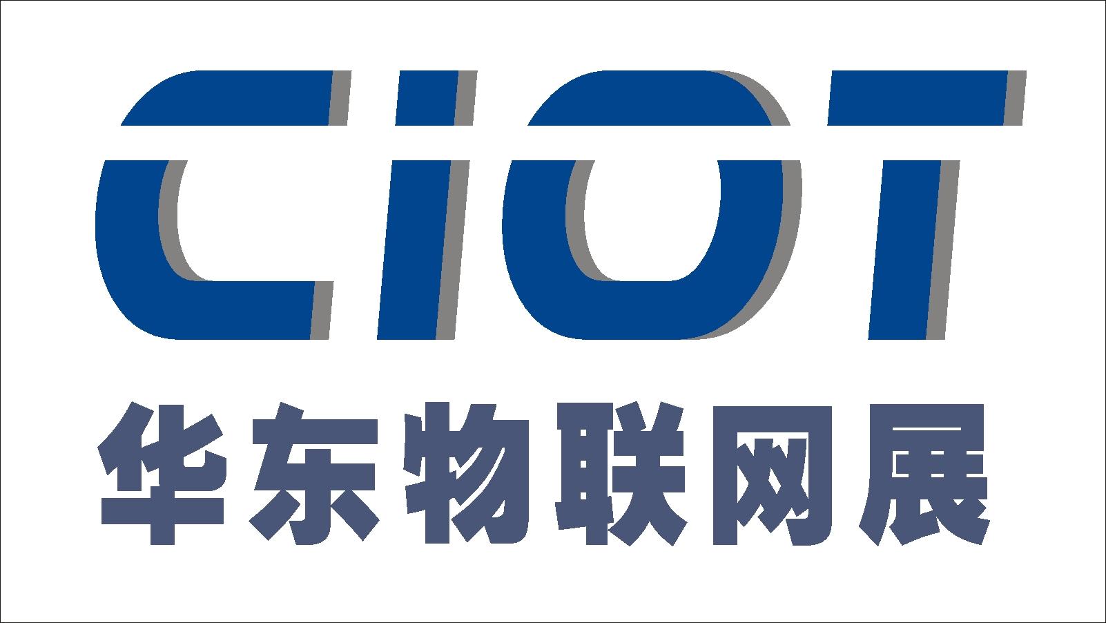 2012苏州第二届华东物联网展会