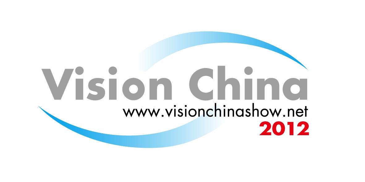第九届中国国际机器视觉展览会