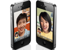苹果(APPLE)iPhone 4 32G版 3G?#21482;?#40657;色
