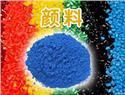颜料--广州玉隆化工有限公司